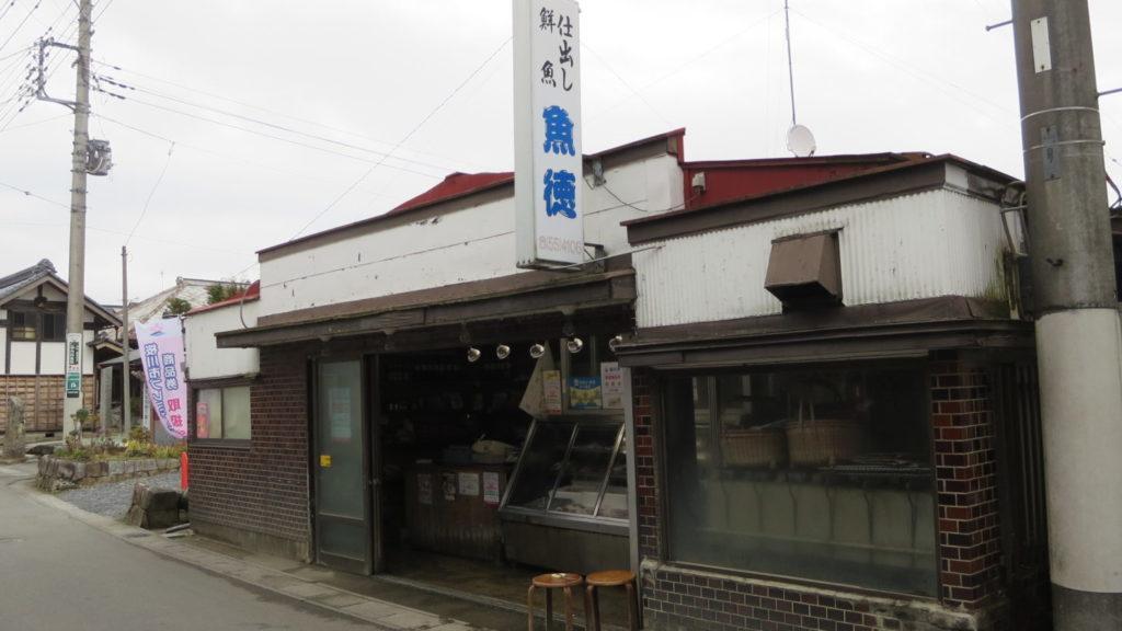 いろいろ撮影できちゃう学校スタジオ・近隣のお弁当・魚徳・配達・注文・仕出・撮影ご用達