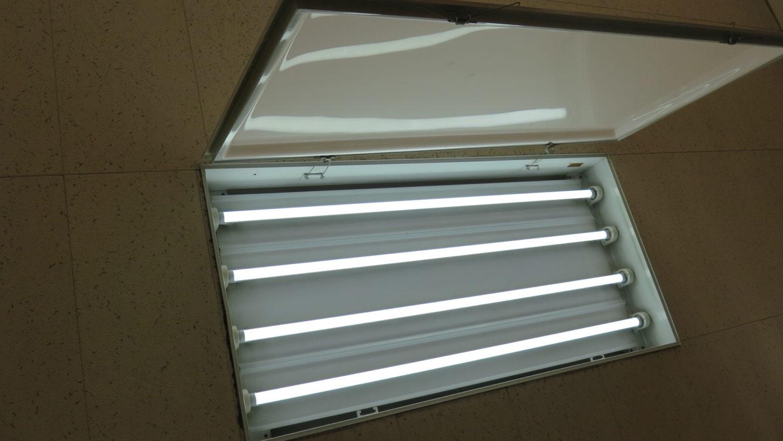 校長室・全部の照明LED・蛍光形のLED照明・交換・バイパス工事・