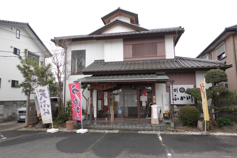 常総市・水海道・釜飯のふかがわ・昭和でレトロなアパートスタジオの近所・ロケ弁依頼も大丈夫