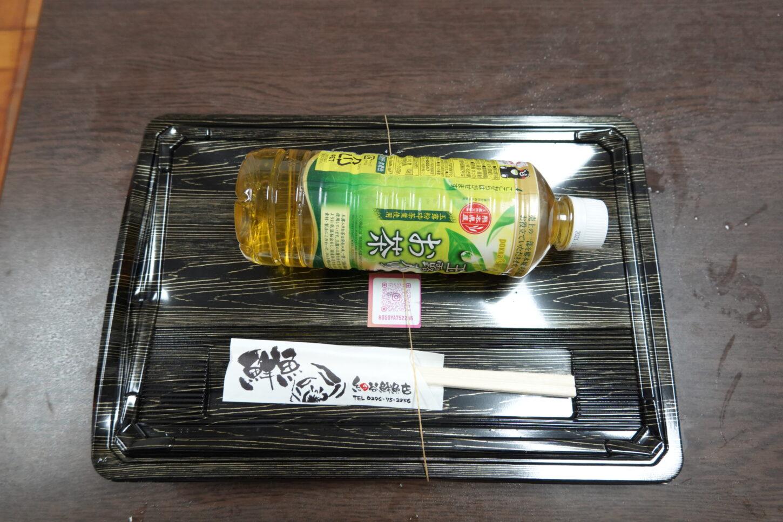 細谷鮮魚店・桜川市・ロケ弁・アトリエミカミ学校スタジオ