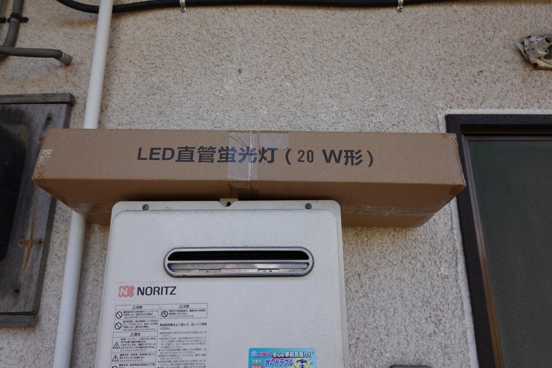 アトリエミカミ管理運営・昭和でレトロなアパートスタジオ・撮影専用に改造・撮影スタジオ・外廊下・照明・携行型のLED照明