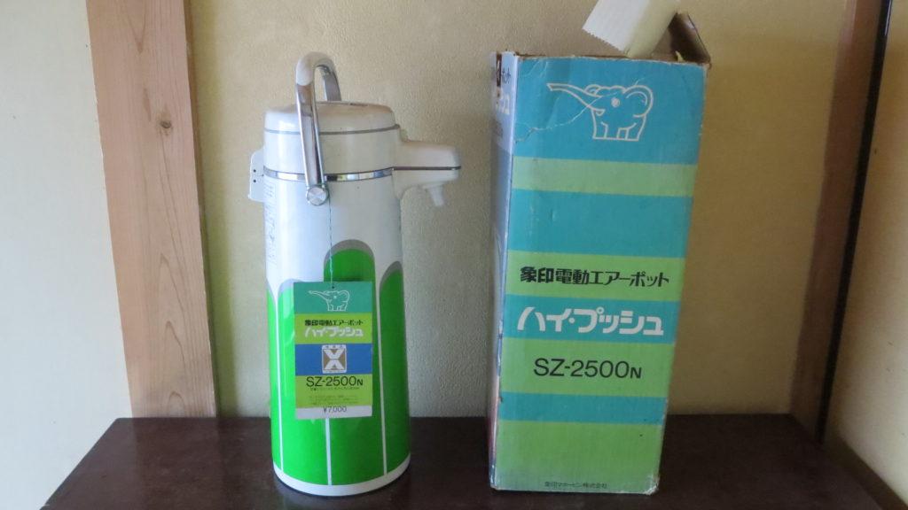 レトロな昭和の電動エアーポット代1980年代