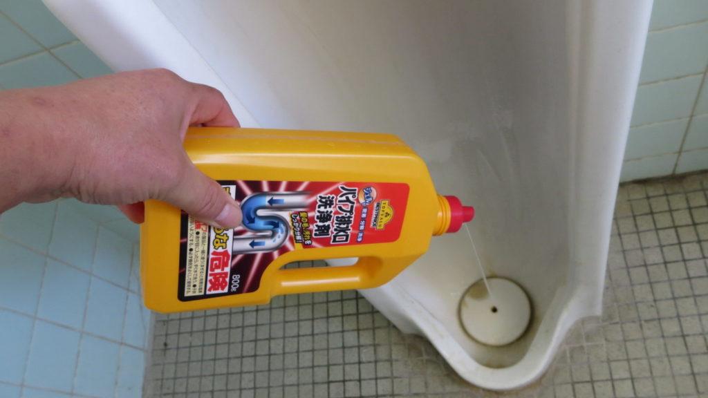 まるごと撮影できちゃう学校スタジオ・トイレ・つまり・改善・パイプ