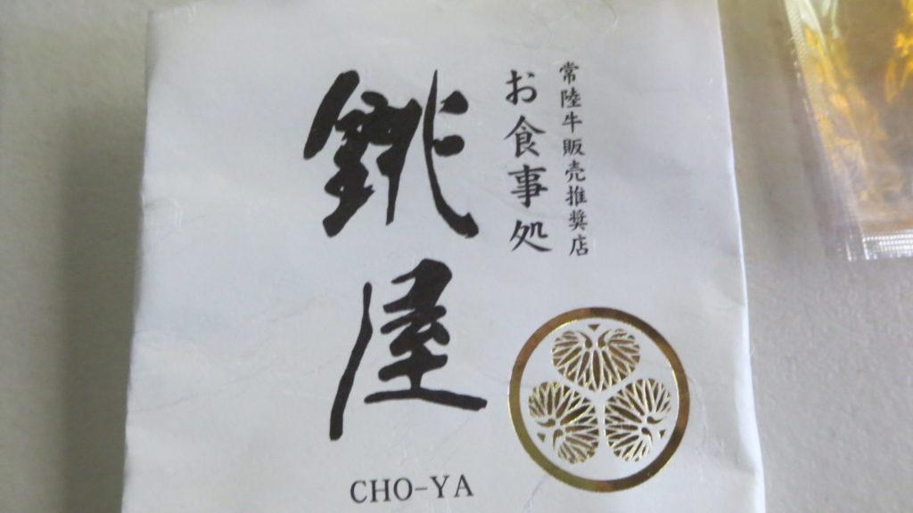 ロケ弁-銚屋・美味しい・配達・千葉・茨城・グラフィック撮影現場
