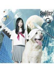 Galileo Galilei 1st Single 「夏空」 CDジャケット