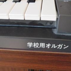 いろいろ撮影できちゃう学校スタジオのオルガン・学校用のオルガン