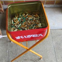 いろいろ撮影できちゃう学校スタジオ・煙草・たばこ・喫煙所・撮影業界タバコ事情・