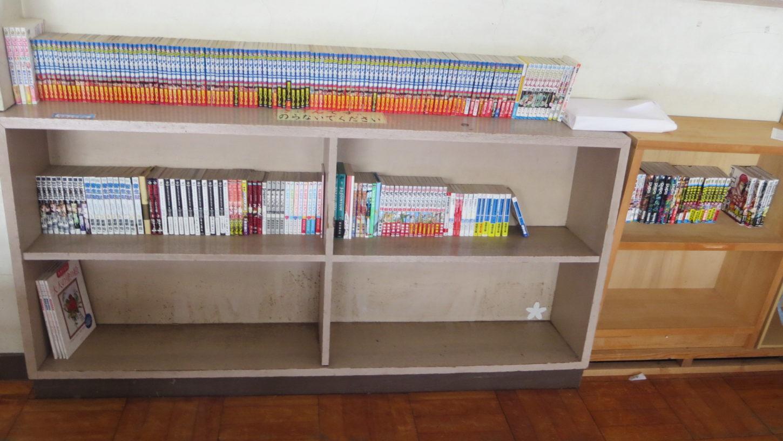いろいろ撮影できちゃう学校スタジオの図書室に漫画本置いてみた