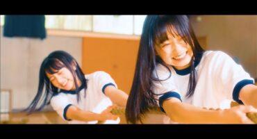 PARADISES「PLEASE LISTEN TO MY (+アイナスター ver.)」Music Video