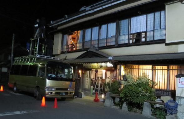 登録有形文化財橋本旅館スタジオ・撮影現場・