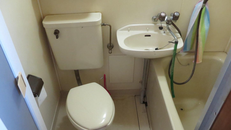 昭和でレトロなアパートスタジオ・202号室・トイレ・水漏れ・修理・部品交換・