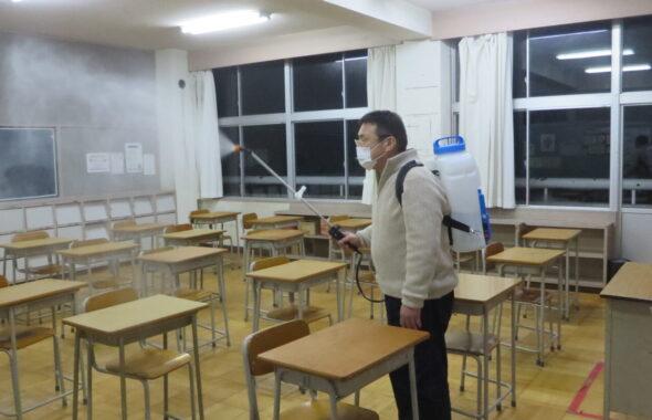 新型コロナウイルス感染症対策・消毒・学校スタジオ・