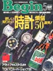 Begin 1994年5月