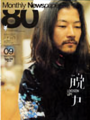 "TOKYO FM""80″  2003年9月"