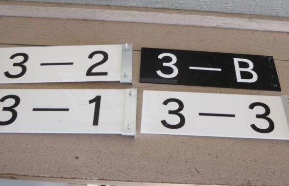 教室の表札・美術小道具・飾り・学校スタジオ