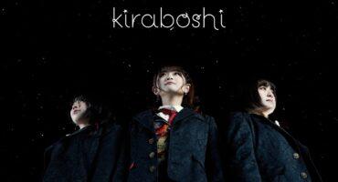 『星の降る夜』kiraboshi MV / ドキュメンタリー映画「今は、進め。」テーマソング