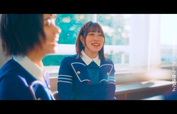 PARADISES「PLEASE LISTEN TO MY (+ウタウウタ ver.)」Music Video