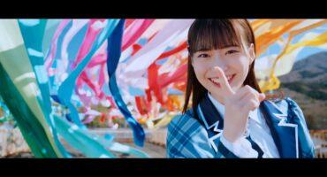 ≠ME (ノットイコールミー)/ 秘密インシデント【MV full】