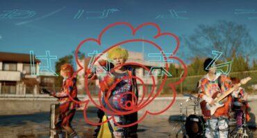 ビバラッシュ 8th Single 『はなまるあげよう』 MV
