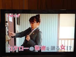 コウタロウ一人暮らし・テレビ朝日・
