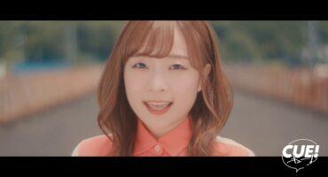 【AiRBLUE】CUE! 03 single 「Colorful」MV (full size)