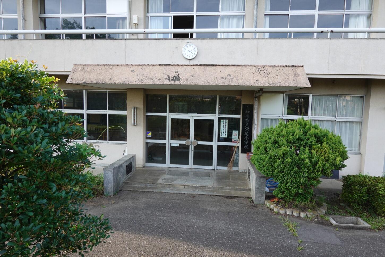 学校スタジオ・正面玄関