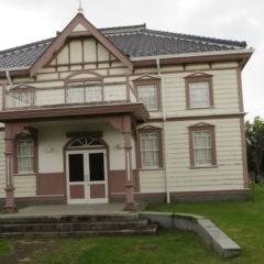 旧水海道市役所・登録有形文化財