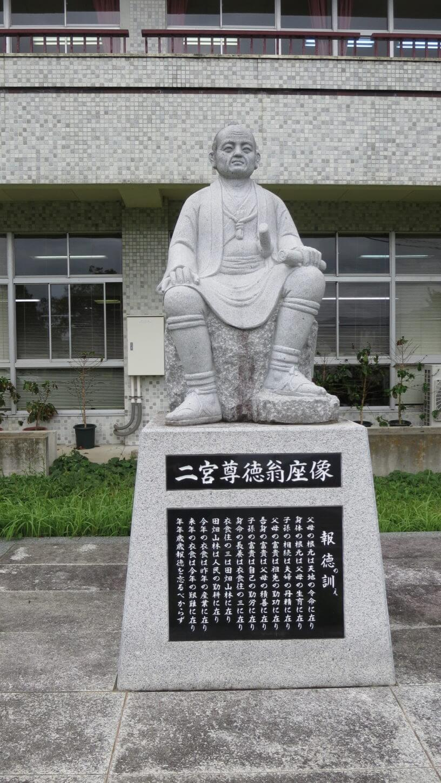二宮尊徳・二宮金次郎・桜川市役所・学校スタジオ・石造・真壁町