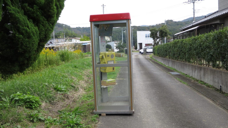 校スタジオ・敷地・電話ボックス・設置・道路使用許可・アトリエミカミ