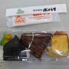 朝飯・ポパイ・ロケ弁・ドラマ撮影・