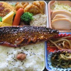 スーパーうおまつ・昭和でレトロなアパートスタジオ・常総市・水海道・お弁当・500円・サバ焼き弁当